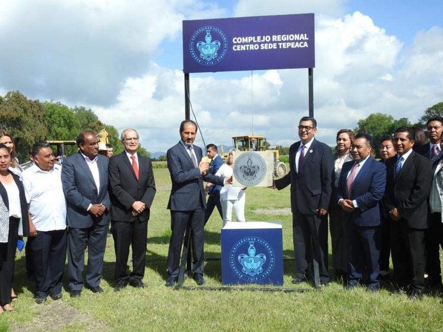 Tepeaca coloca la primera piedra para el nuevo Campus Universitario de la BUAP y el Rector anuncia tres nuevas licenciaturas